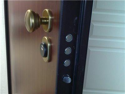 Otvorené dvere